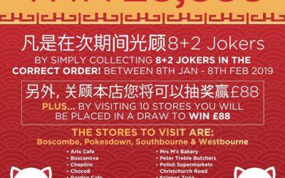 Bournemouth Coastal BID Chinese New Year Win $8,888