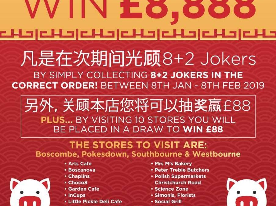Bournemouth Coastal BID Chinese New Year Win $8,888